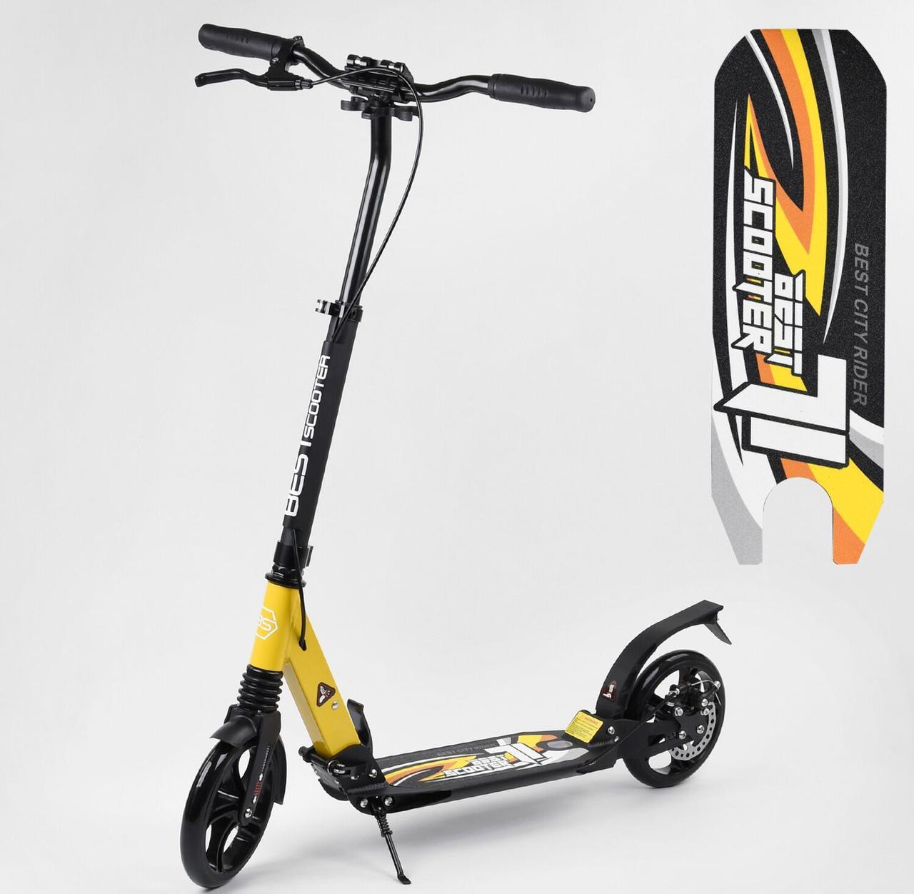"""Двухколесный самокат с регулировкой руля по высоте, дисковым тормозом и подножкой """"Best Scooter"""" 85189, желтый"""