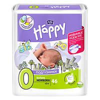 Дитячі підгузки Bella Baby Happy Before Newborn 0-2 кг 46 шт