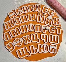 Вырубки Алфавит
