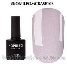 База Komilfo Moon Crush Base 103 (молочно-рожевий, золоті блискітки, напівпрозорий), 8 мл
