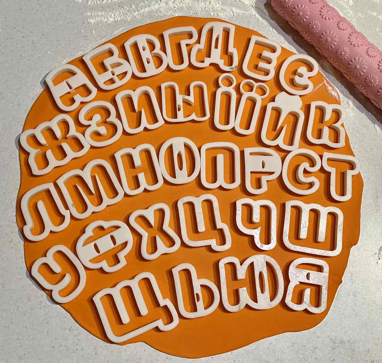Вирубка Алфавіт російсько-український 5см   3D формочки - Алфавіт