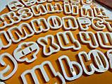 Вирубка Алфавіт російсько-український 5см   3D формочки - Алфавіт, фото 2