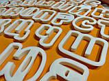 Вирубка Алфавіт російсько-український 5см   3D формочки - Алфавіт, фото 4