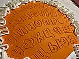 Вирубка Алфавіт російсько-український 5см   3D формочки - Алфавіт, фото 7