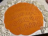 Вирубка Алфавіт російсько-український 5см   3D формочки - Алфавіт, фото 9