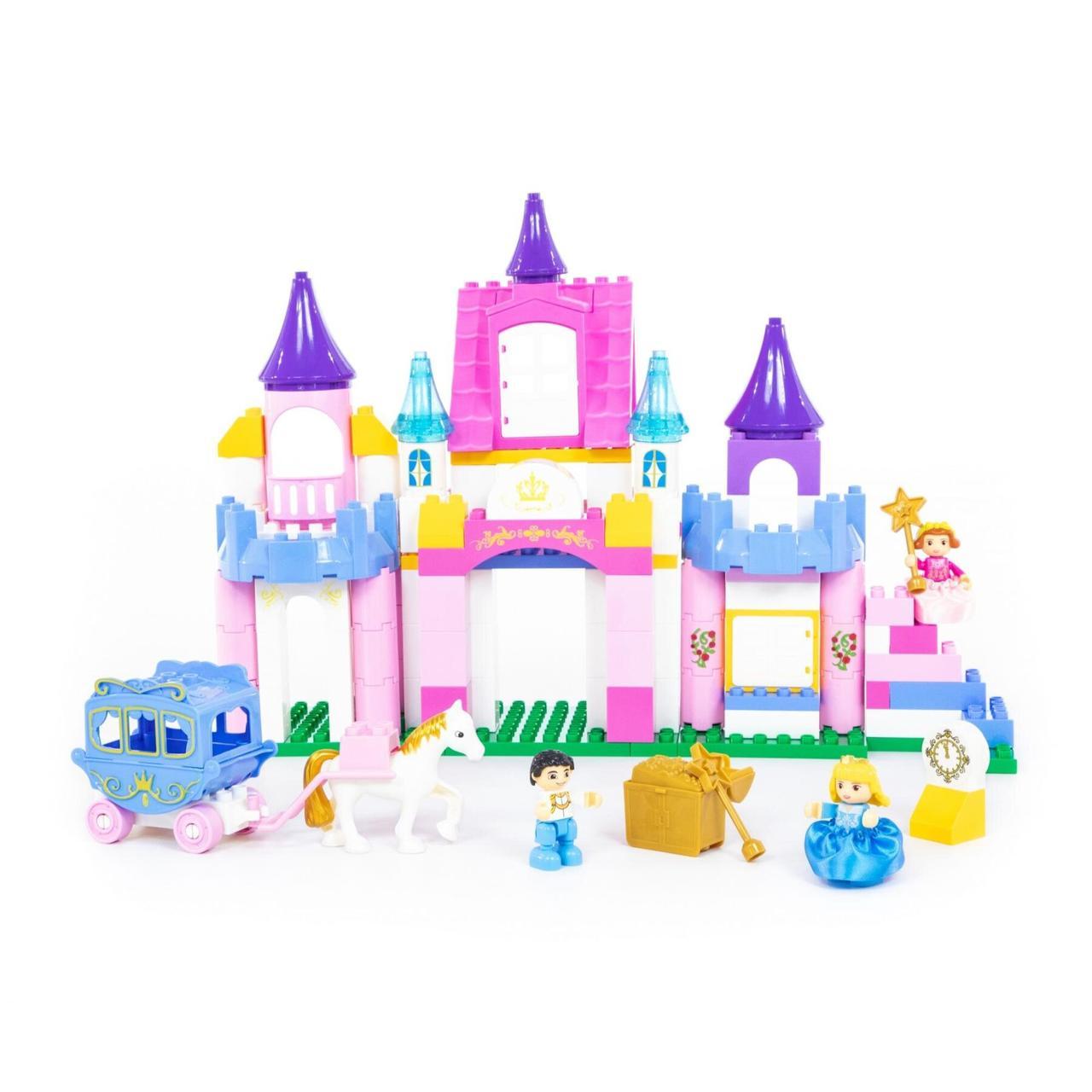 """Конструктор для дівчинки """"Весела принцеса"""" POLESIE """"Максі"""", 146 елементів (77684)"""