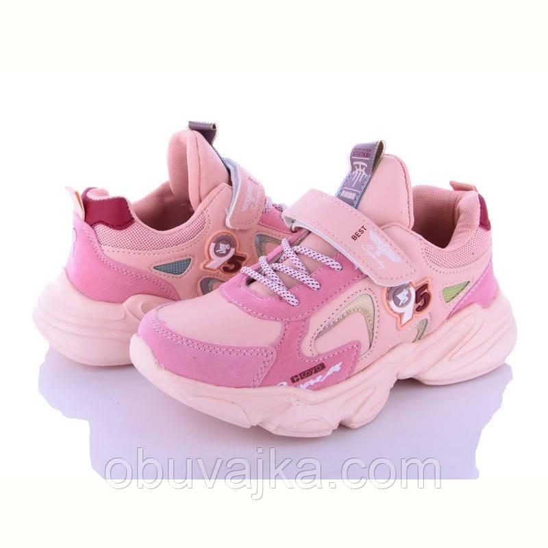 Спортивная обувь Детские кроссовки 2021 в Одессе от производителя Alemy Kids(32-37)