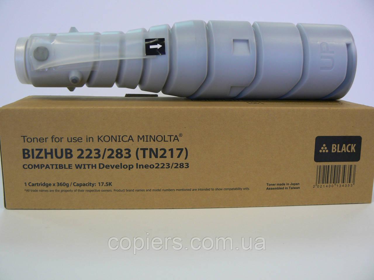 Toнер картридж  TN-217 bizhub 223/283, Tomoegawa, tn217