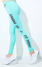 Спортивні безшовні легінси LEGGINGS FIT ENERGY GIULIA, фото 2