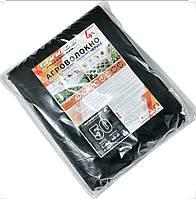 Агроволокно черное Shadow 50г/м² (1.6м*10м)