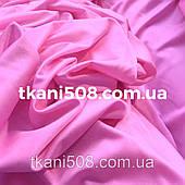 Біфлекс однотонний світло-рожевий