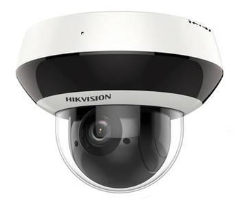 4 Мп IP PTZ відеокамера Hikvision з Wi-Fi DS-2DE2A404IW-DE3/W(2.8-12 мм)