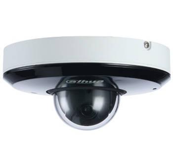 4МП Starlight PTZ відеокамера Dahua DH-SD1A404XB-GNR