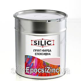 Эпоксидная цинковая грунтовка по металлу EPOCSIZINC  1кг