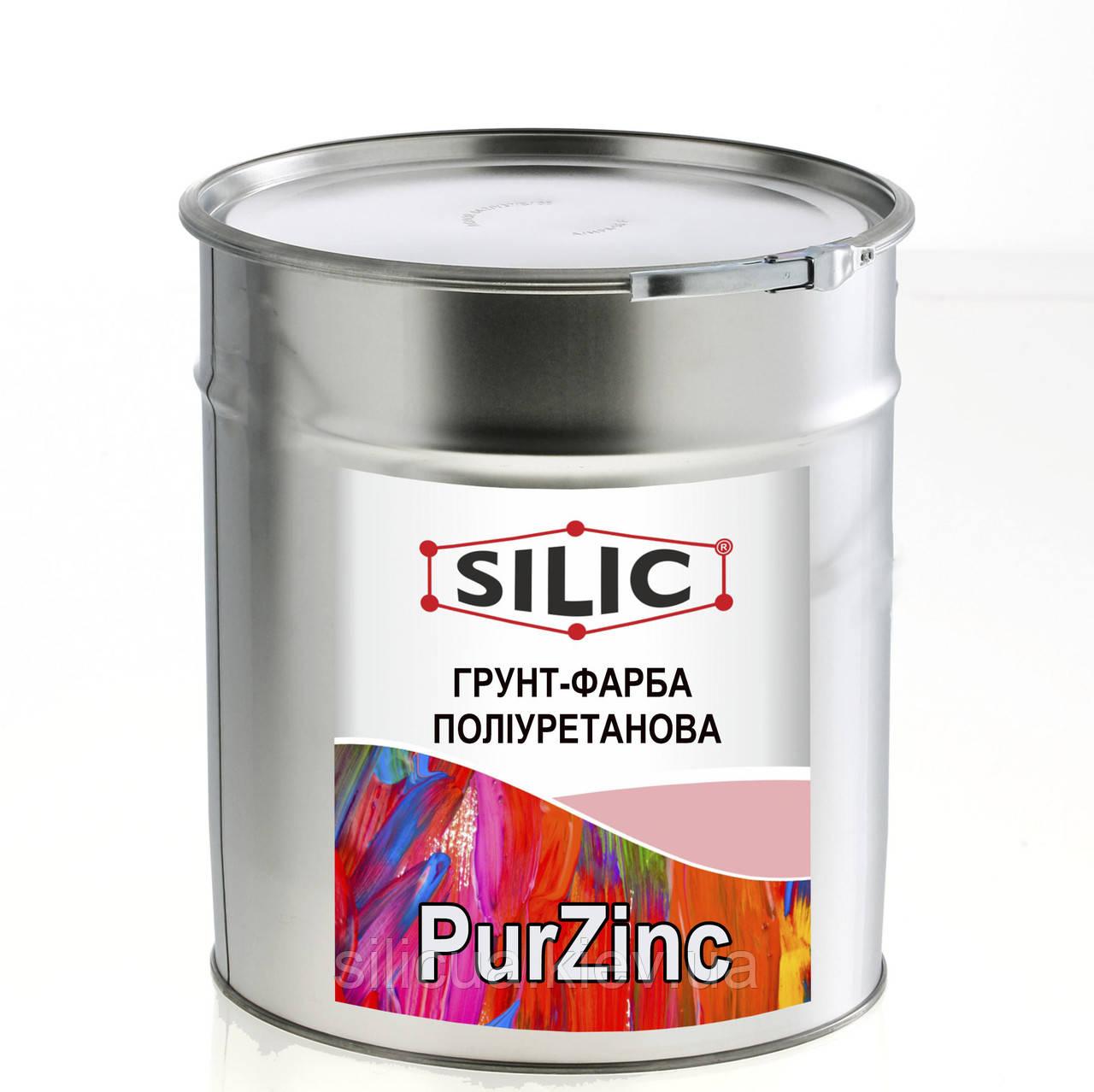 Грунтовка цинковая полиуретановая для металла Purzinc (1кг) Силик