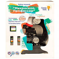 Ігровий Набір «Мікроскоп зі світлом Професор» - Genio Kids (C2121)