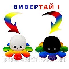 Мягкая плюшевая игрушка Осьминог-перевертыш двухсторонний Радужный Веселый-грустный Цвет Черно-белый