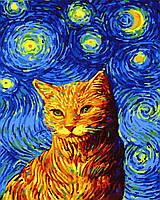 Картина по номерам Кот в звездную ночь, размер 40*50 см, зарисовка полная, на подрамнике
