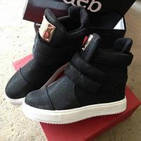Сникерсы (sneakers)