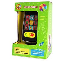 """Іграшка музична розвиваюча MOMMY LOVE """"Телефон"""" (392)"""