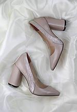 Жіночі весільні туфлі від виробника модель ФС7