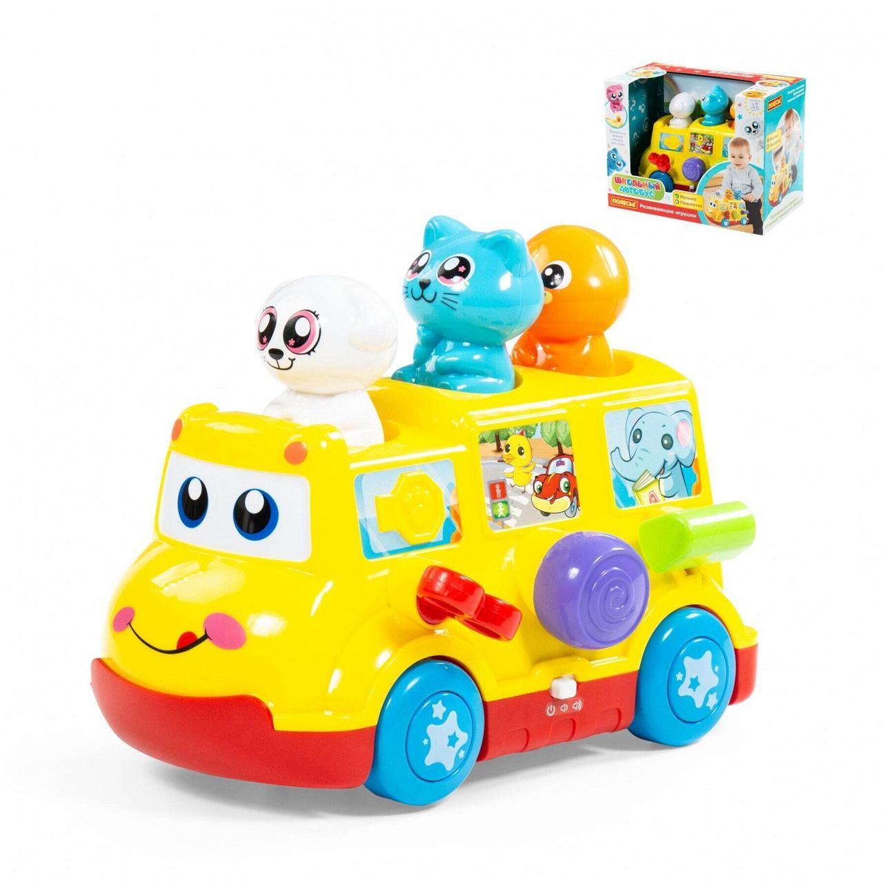 """Развивающая игрушка """"Школьный автобус"""" POLESIE (77080)"""