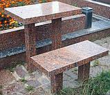 Столы и лавочки из натурального камня, фото 2