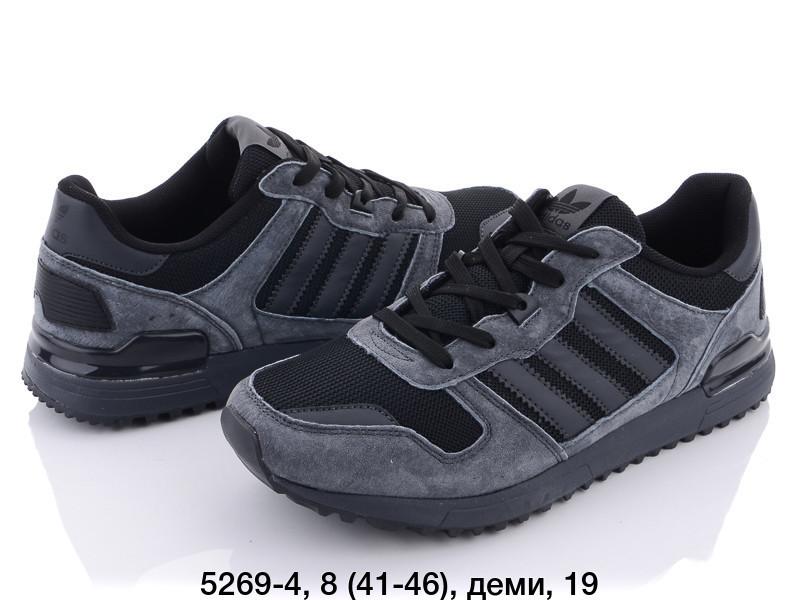 Кроссовки мужские Adidas ZX оптом (41-46)