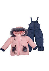 Комплект (комбінезон,куртка)