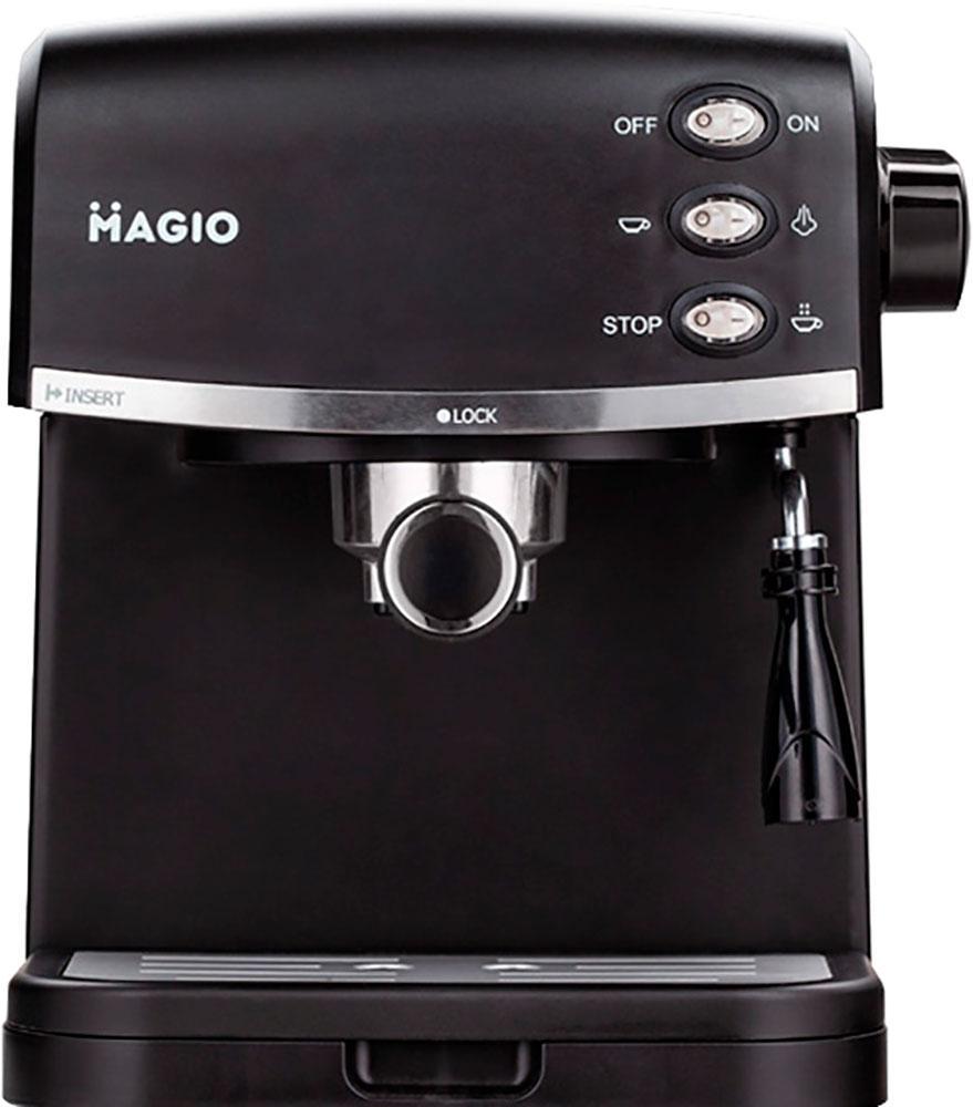 Кофеварка рожковая Magio MG-963