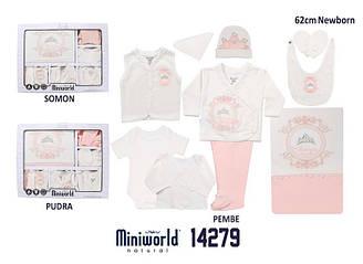 Подарочный набор для новорожденной девочки, демисезонный, Princess (10ед.) 0-3мес, Miniword