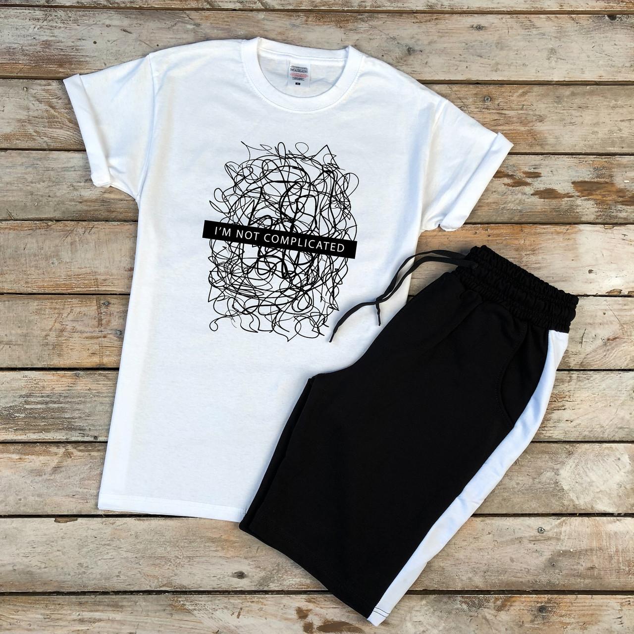 """Мужской летний комплект белая футболка с принтом """"I'M NOT COMPLICATED"""" и чёрные шорты лампас"""
