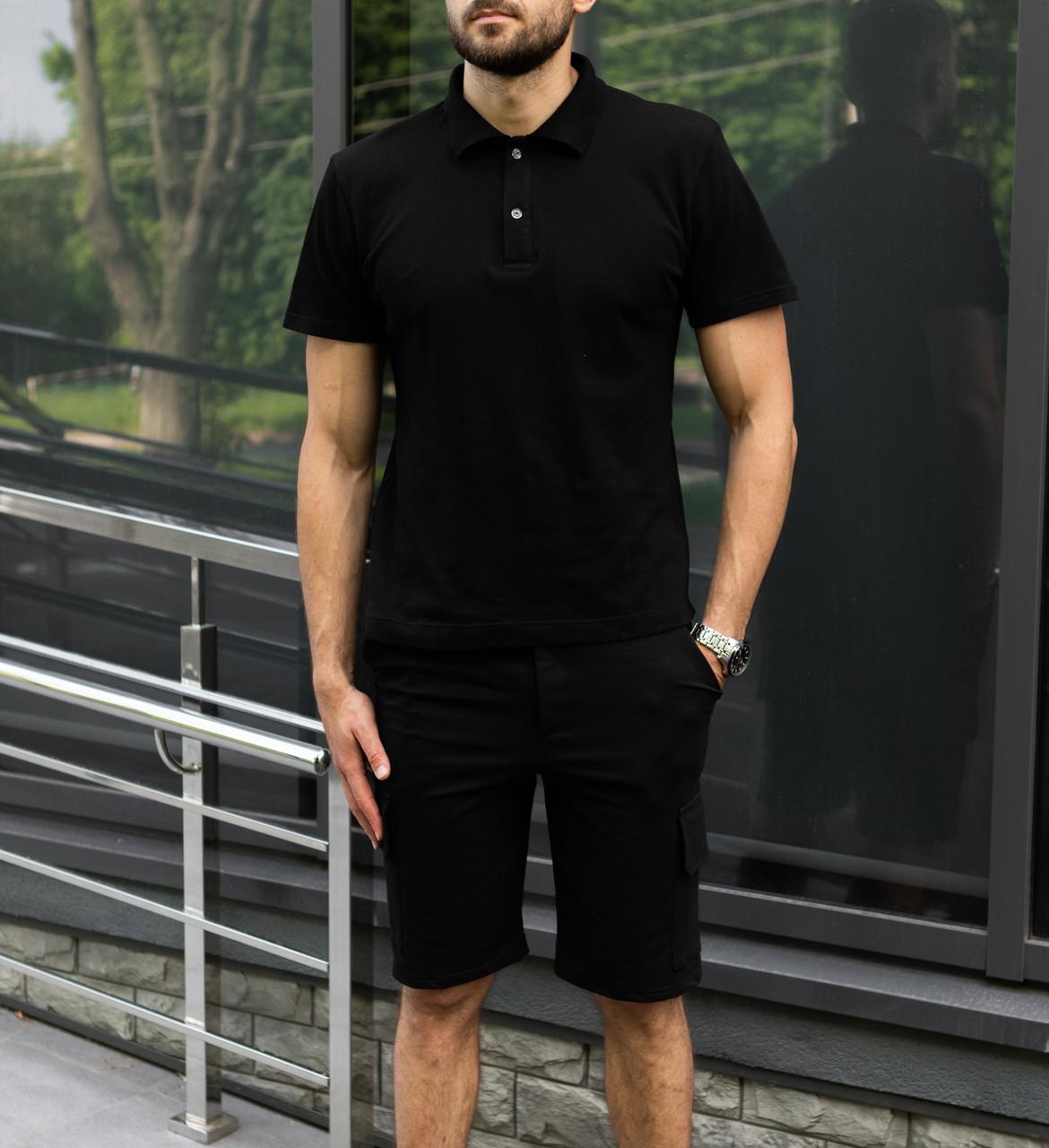 Мужской летний комплект чёрное поло и чёрные шорты с карманами по боках