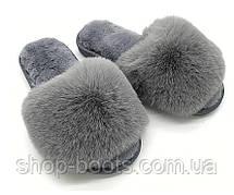 Женские тапочки с серым мехом и открытым носком