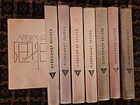 Александр Беляев. Собрание сочинений в 8 томах. Молодая Гвардия, 1964 год