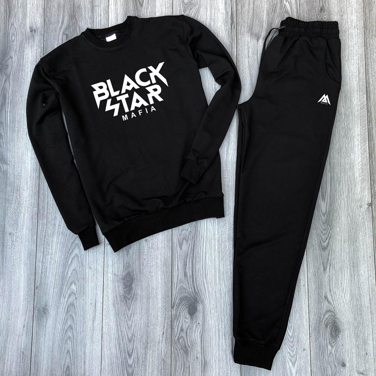 """Чоловічий спортивний костюм чорна кофта з принтом """"BLACK STAR"""" і чорні штани з принтом """"BLACK STAR"""""""