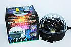 Светодиодный диско шар LED Magic Ball Light, фото 2