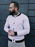 Мужской комплект белый бомбер + серые штаны, фото 3