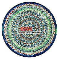 Ляган (узбекская тарелка) 42х5см для подачи плова керамический (ручная роспись) (вариант 30), фото 1