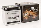 Аккумулятор мотоциклетный JP Moto 30Ah-12v CB30L-B (YB30L-B), (168х132х176), 12В, 30Ач, EN345А, фото 2