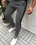 Мужские утепленные штаны с лампасом антрацит, фото 2