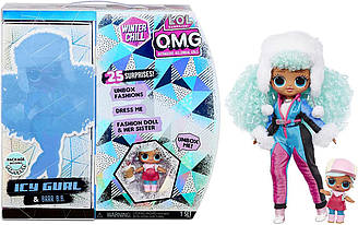 Кукла L.O.L. Surprise!ОМГЗимний холодЛедяная леди Оригинал MGA Entertainment