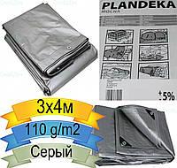Тент тарпаулін Польща 3х4 110g/m2 Plandeka