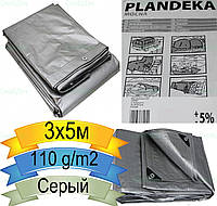 Тент тарпаулін Польща 3х5 110g/m2 Plandeka