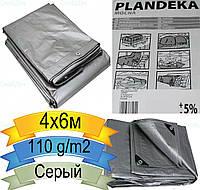 Тент тарпаулін Польща 4х6 110g/m2 Plandeka