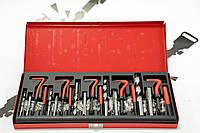 Набор для восстановления резьбы Verke 131 ед. V86230