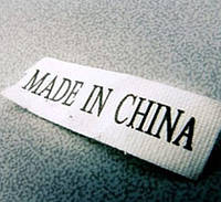 Преимущества китайской косметики