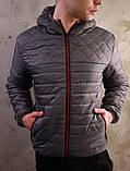Мужская серая куртка Хот с капюшоном, фото 2