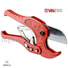 Ножницы для труб Valtec (до 26 мм) с пружинным механизмом открывания (VTm.394.0)