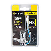 Галогенная лампа H3 Solar Starlight +30% B1 12V 55W PK22s